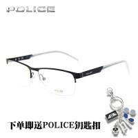 POLICE新品光学眼镜架男女款半框商务可配近视板材眼镜框VPL049