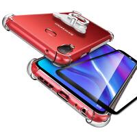 三星A6S手机壳 三星a6s手机套 三星 a6s保护套壳 透明硅胶全包防摔气囊手机壳套