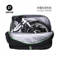 装车包20寸折叠车旅行托运箱包骑行自行车包自行车收纳袋