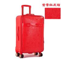 红色密码箱子万向轮拉杆箱官箱结婚皮箱新娘陪嫁箱婚庆行李箱SN4713