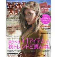 [现货]进口日文 时尚杂志 VIVI 2017年11月号 含附录