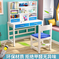 学习桌儿童书桌椅套装组合护童可升降作业桌家用简约小学生写字桌
