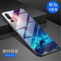 华为P20手机壳玻璃 华为p20pro手机壳 P10/P10Plus/P9/P9Plus玻璃保护壳 华为 P20 Pr