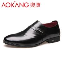 奥康男鞋春秋季男士商务正装皮鞋男真皮尖头套脚鞋子男