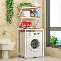 洗衣机置物架落地滚筒洗衣机架子阳台储物架马桶架卫生间收纳架 三层 浅胡桃+白架
