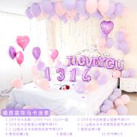 婚房布置浪漫墙贴客厅卧室喜庆结婚用品装饰婚礼铝膜字母气球
