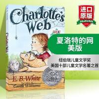 英文原版 夏洛特的网 Charlotte's Web 夏洛的网英文版原版 EB White 怀特 外国儿童文学英语书 纽伯瑞奖 正版进口中小学课外读物