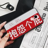 红米note3手机壳2015611套hongminont3抱怨个屁n3硅胶男女n0te3潮