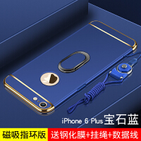 iPhone6plus手机壳苹果6s磨砂硬外壳6sP保护套全包六代新款男女潮i6六s女6sp网红pu