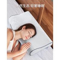 佳奥 U型枕(太空记忆棉)
