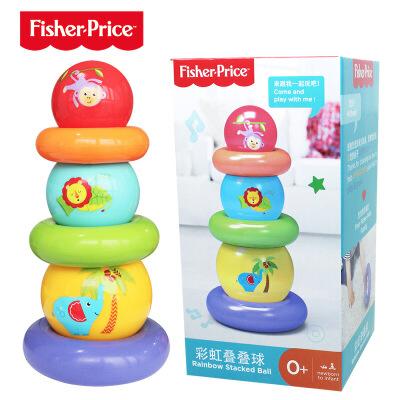 费雪叠叠球F0919/22 婴幼儿彩虹圈益智叠加堆积早教认知玩具皮球 F0919蓝色