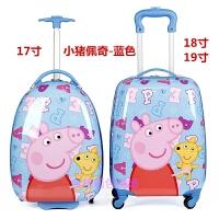 小猪佩奇儿童拉杆箱卡通旅行箱万向轮小孩行李箱书包拉箱18寸公主 蓝色 小猪佩奇-蓝色
