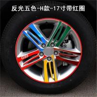 专用于广汽传祺GS5改装专用电镀膜轮毂贴纸 传祺GS5装饰车贴纸