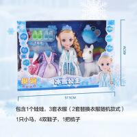 ?挺逗冰雪奇缘玩具女孩艾莎公主会说话的娃娃智能对话安娜爱莎 拍下送充电套装+赠品