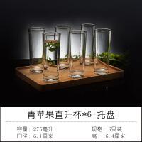 家用玻璃杯子无盖喝水杯茶杯奶果汁杯耐热沥水架6只套装9393 275ml直升杯6只+茶盘