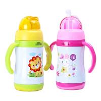 宝宝保温水杯带手柄吸管杯学饮婴儿保温杯喝水杯童水壶