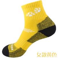 冬季加厚保暖男女耐磨登山袜子coolmax速干吸汗徒步户外袜子 均码