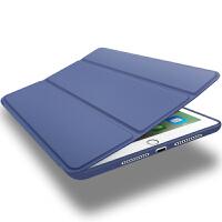 2017新版ip苹果pad平板pro9.7英寸ipad电脑mini2壳air1保护套wlan 2017新iPad 硅胶