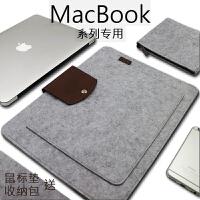 苹果笔记本电脑包macbook air内胆包13 Pro15英寸Mac12保护套毛毡