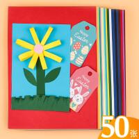 硬卡纸彩色加厚手工纸A4大张幼儿园长方形手工艺术折纸剪纸儿童彩纸学生diy材料