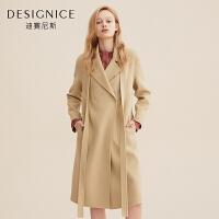 【开学季 到手价:600元】毛呢外套女迪赛尼斯装韩版纯色长袖双面呢大衣