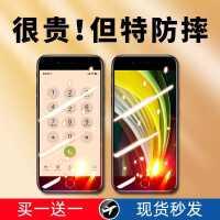 2020新款iphoneSE钢化膜苹果se2手机膜全屏覆盖se2防窥膜iphone9se保护贴膜新蓝光9x苹果九全包se