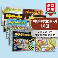 华研原版 神奇校车第一辑11册 Magic School Bus 手绘彩绘版 儿童科普图画书 英语科普读物 英文原版绘