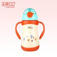 宝宝不锈钢吸管杯学饮杯儿童水杯带手柄防摔幼儿园水壶