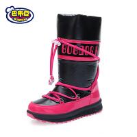 巴布豆女童鞋 女童靴子2017新款冬季中筒靴加绒鞋保暖雪地靴棉靴