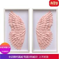 新 儿童房立体装饰画 北欧天使翅膀纸艺画现代简约样板间有框画粉色真好 自店营年货 粉红色