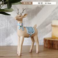 美式乡村家居装饰品欧式复古小摆件客厅酒柜工艺品创意礼品彩绘鹿
