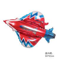 儿童生日派对装饰用品卡通铝膜气球汽车飞机宝宝party布置装扮 战斗机