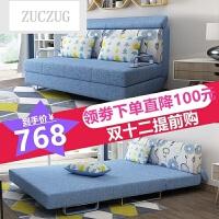 ZUCZUG沙发床可折叠客厅双人三人1.8米单人小户型1.5米折叠沙发床两用 1.8米-2米