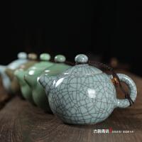 龙泉青瓷手工修坯龙旦壶陶瓷茶壶大号紫砂过滤泡单壶功夫茶具