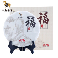八马茶业 福鼎白茶太姥山3年藏白牡丹老白茶饼茶叶礼盒装357克