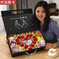 女朋友生日礼物浪漫送女友爱情惊喜创意特别520礼物情人节礼物侣