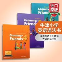 牛津小学英语语法书 英文原版 Oxford Grammar Friends 4-6册 和语法做朋友 涵盖剑桥少儿英语考