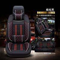 四季通用汽车座垫车内用品五件套全包围座椅坐垫全套冰丝座套夏季SN5351