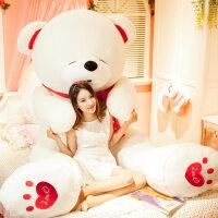 【每满100减50】萌味 公仔 泰迪熊猫超大毛绒玩具送女友儿童礼品抱抱熊公仔玩偶布娃娃送女生圣诞节情人节生日礼物创意礼
