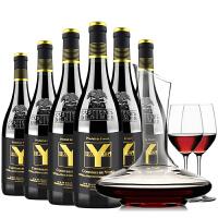 法国原瓶进口罗纳河罗尼姆村庄干红葡萄酒整箱 红酒6支