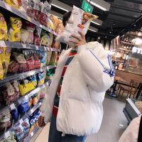 冬季外套男士棉衣棉袄面服学生情