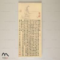 新中式书法国画观音装饰画 客厅玄关电表箱竖壁画无框画挂画
