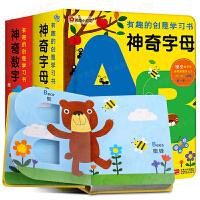 神奇字母书ABC+数字123全2册 宝宝书籍0-3-6岁幼儿英语数学早教绘本启蒙翻翻看 儿童3D立体