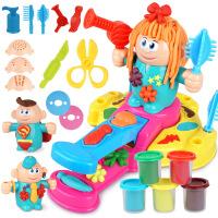 彩泥橡皮泥儿童玩具套装理发师周岁男女孩子智力手工