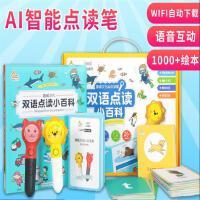 趣威三代点读笔儿童幼儿英语天猫精灵点读早教学习机0-3-6岁玩具智能语音互动支持WIFI功能