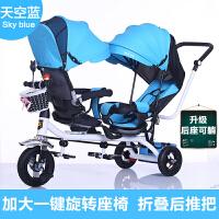 儿童三轮车手推车双人宝宝脚踏车婴儿轻便推车童车