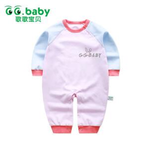 歌歌宝贝宝宝连体衣春秋女童纯棉哈衣长袖爬爬服婴儿衣服外出服