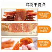 【支持礼品卡】狗狗零食鸡胸肉400g多口味宠物零食泰迪零食 ha0