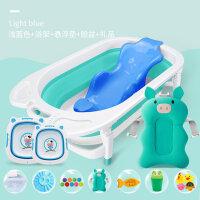 婴儿洗澡盆新生儿折叠宝宝儿童沐浴盆大号超大小孩加厚可坐躺通用