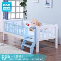 实木儿童床带护栏婴儿床拼接大床男孩女孩单人床新生儿宝宝a372